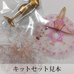 Kit Princess Petite Torso -キット プリンセス プティトルソー- Un -オーロラ姫-|chaines-couture