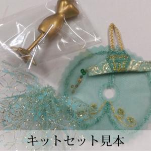 Kit Princess Petite Torso -キット プリンセス プティトルソー- Un -ブルズ姫-|chaines-couture