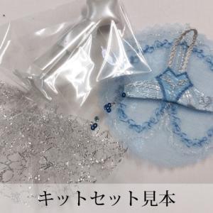 Kit Princess Petite Torso -キット プリンセス プティトルソー- Un -シンデレラ-|chaines-couture