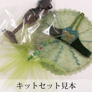 Kit Princess Petite Torso -キット プリンセス プティトルソー- Un -森の女王-|chaines-couture