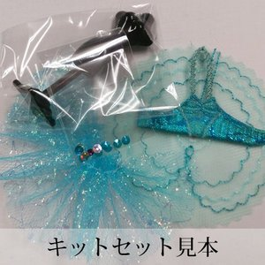 Kit Princess Petite Torso -キット プリンセス プティトルソー- Un -人魚姫-|chaines-couture