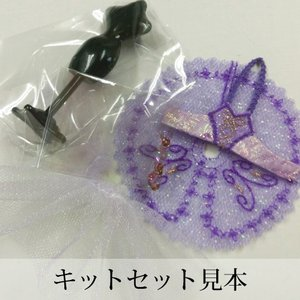 Kit Princess Petite Torso -キット プリンセス プティトルソー- Un -ラプンツェル-|chaines-couture