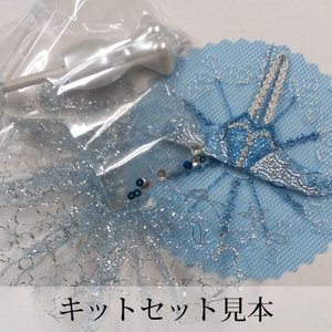 Kit Princess Petite Torso -キット プリンセス プティトルソー- Un -雪の女王-|chaines-couture