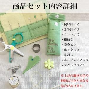 Pret アグラフ -キューピッド- ムシを作る為のソーイングセット 名入れ対応商品|chaines-couture|03