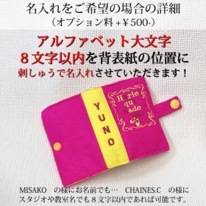 Pret アグラフ -キューピッド- ムシを作る為のソーイングセット 名入れ対応商品|chaines-couture|04