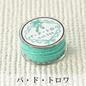 Pret アグラフフィル -パ・ド・トロワ- ムシ作製用の丈夫な糸|chaines-couture