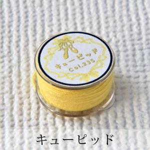 Pret アグラフフィル -キューピッド- ムシ作製用の丈夫な糸|chaines-couture