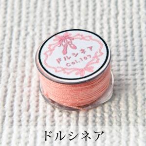 Pret アグラフフィル -ドルシネア- ムシ作製用の丈夫な糸|chaines-couture