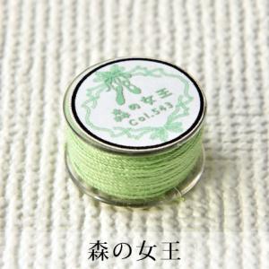 Pret アグラフフィル -森の女王- ムシ作製用の丈夫な糸|chaines-couture