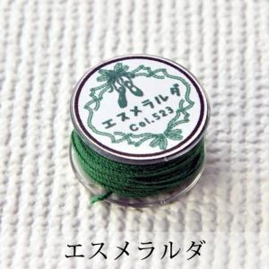 Pret アグラフフィル -エスメラルダ- ムシ作製用の丈夫な糸|chaines-couture