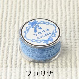 Pret アグラフフィル -フロリナ- ムシ作製用の丈夫な糸|chaines-couture