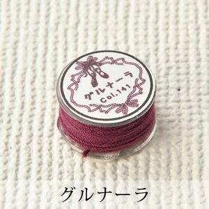 Pret アグラフフィル -グルナーラ- ムシ作製用の丈夫な糸|chaines-couture
