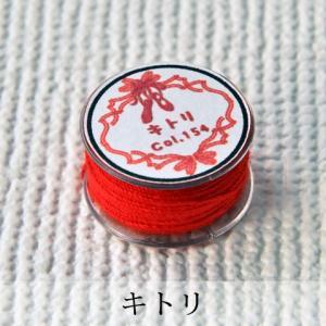 Pret アグラフフィル -キトリ- ムシ作製用の丈夫な糸|chaines-couture