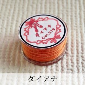 Pret アグラフフィル -ナポリ- ムシ作製用の丈夫な糸|chaines-couture