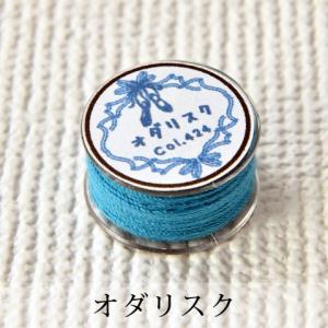 Pret アグラフフィル -オダリスク- ムシ作製用の丈夫な糸|chaines-couture