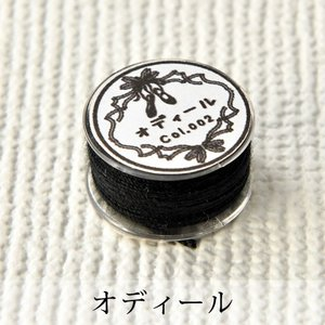 Pret アグラフフィル -オディール- ムシ作製用の丈夫な糸|chaines-couture