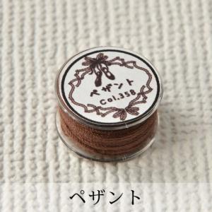 Pret アグラフフィル -ペザント- ムシ作製用の丈夫な糸|chaines-couture