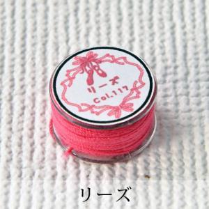 Pret アグラフフィル -リーズ- ムシ作製用の丈夫な糸|chaines-couture
