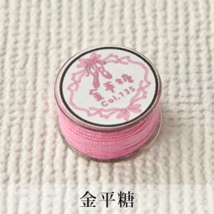 Pret アグラフフィル -金平糖- ムシ作製用の丈夫な糸 chaines-couture