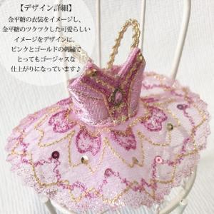 Pret プティチュチュ -金平糖-|chaines-couture|02