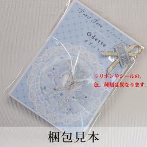 Pret プティチュチュ -金平糖-|chaines-couture|03