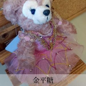 Pret Petite Costume -プレット プティコスチューム- Un -金平糖-|chaines-couture