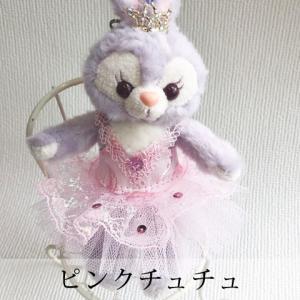 Pret プティコスチューム -ピンクチュチュ- お人形に着せ替えできるミニチュア衣装|chaines-couture