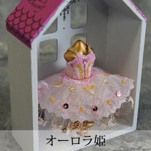 Princess Petite Torso -プリンセスプティトルソー- Un -オーロラ姫-|chaines-couture