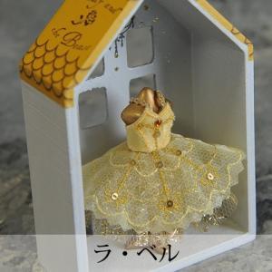 Princess Petite Torso -プリンセスプティトルソー- Un -ラ・ベル-|chaines-couture