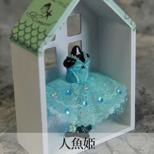 Princess Petite Torso -プリンセスプティトルソー- Un -人魚姫-|chaines-couture