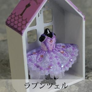 Princess Petite Torso -プリンセスプティトルソー- Un -ラプンツェル-|chaines-couture