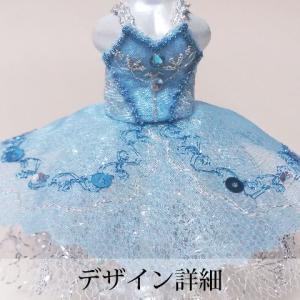 Princess Petite Torso -プリンセスプティトルソー- Un -シンデレラ-|chaines-couture|02