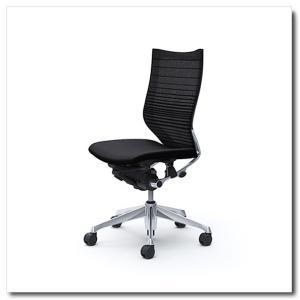 オカムラ オフィスチェア バロン グラデーションサポートメッシュ ハイバック 肘なし ポリッシュフレーム|chairkingdom
