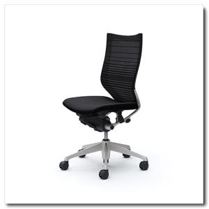オカムラ オフィスチェア バロン グラデーションサポートメッシュ ハイバック 肘なし シルバーフレーム|chairkingdom