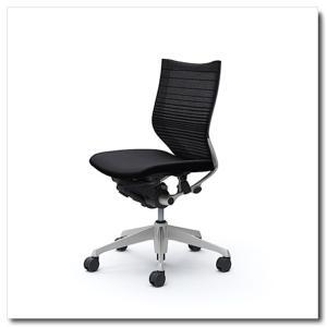 オカムラ オフィスチェア バロン グラデーションサポートメッシュ ローバック 肘なし シルバフレーム|chairkingdom