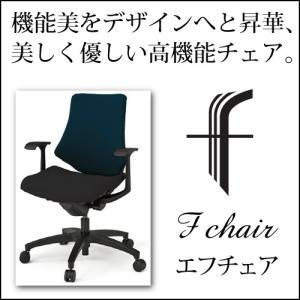 イトーキオフィスチェア エフチェア クロスバック ローバック T型固定肘 ベースカラー・ブラック|chairkingdom