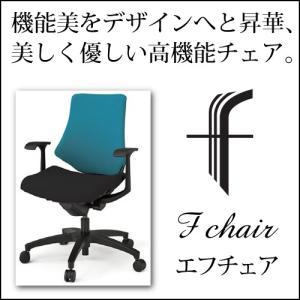 イトーキオフィスチェア エフチェア クロスバック ローバック T型固定肘 ベースカラー・ブラック 背座別色|chairkingdom