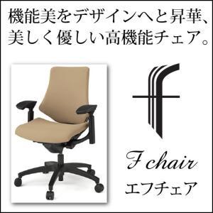 イトーキオフィスチェア エフチェア クロスバック ローバック アジャスタブル肘 ベースカラー・ブラック|chairkingdom