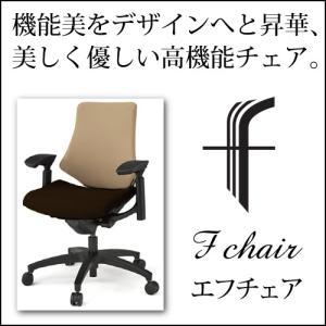 イトーキオフィスチェア エフチェア クロスバック ローバック アジャスタブル肘 ベースカラー・ブラック 背座別色|chairkingdom