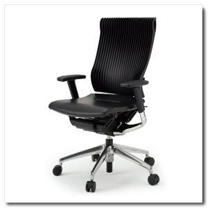イトーキ オフィスチェア スピーナ エラストマーバックレザーシート ハイバックアジャスタブル肘付 ベースカラーアルミミラー KE-757LA-Z9T1|chairkingdom