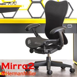 ハーマンミラー ミラ2チェア グラファイトベース バタフライバック グラファイト
