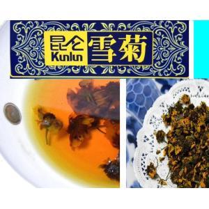 【中国NO1クラブ指定最高級茶】 □驚くほどまろやかな優しいハーブ茶のような味わいと深いコクがあり、...