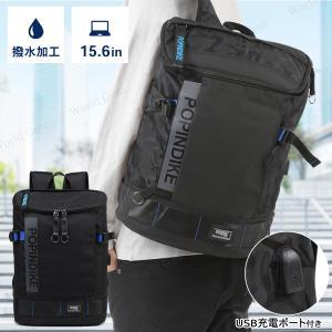 リュックサック 大容量 リュック メンズ ビジネス 防水 激安 通勤 通学 出張 旅行 登山 A4 PC収納 軽量 大きめ プレゼント 人気の画像