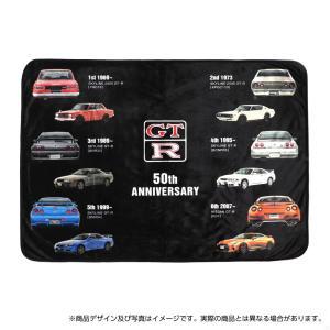 歴代GT-Rブランケット(カバー付き)