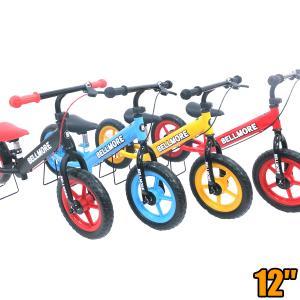 キズ有アウトレット品 再生品 バランスバイク ランニングバイク ベルモア 12インチ キックバイク ...