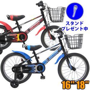 スタンドプレゼント中 幼児自転車 男の子自転車 14インチ 16インチ 18インチ 子供用自転車  ...