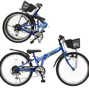 本州送料無料 22インチ 24インチ 子供用自転車 マラス ブロックライト マウンテンバイク キッズ...