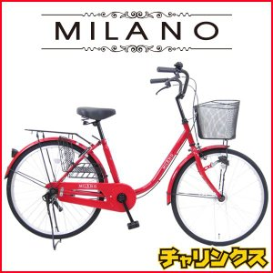 自転車 24インチ ママチャリ LEDオートライト シングルギア ミラノ 乗りやすい|chalinx