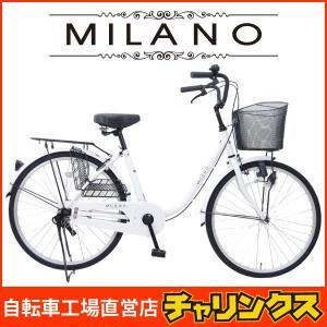 自転車 ママチャリ ブロックライト ご年配の方でも跨ぎやすい 24インチ ミラノ シングルギア|chalinx