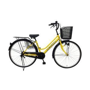 本州送料無料 自転車 27インチ アルハンブラ シングルギア ブロックライト 軽快ママチャリ 馬蹄錠 自転車防犯登録可能|chalinx